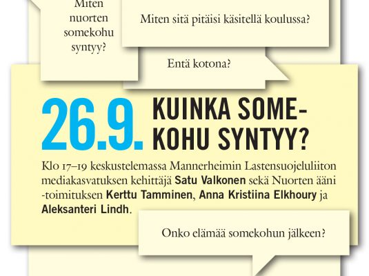 somekohu_netti